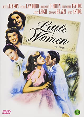 Amazoncom Little Women 1949 June Allyson Peter Lawford