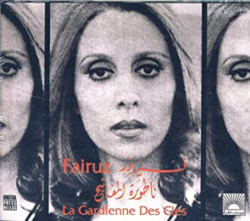 fairouz audio