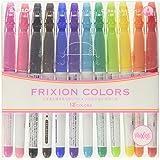 Pilot FriXion Colors Erasable Marker - 12 Color Set [Office Product]