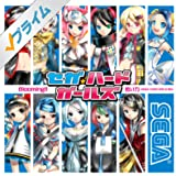 若い力 -SEGA HARD GIRLS MIX-