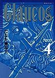 Glaucos(4) (モーニングコミックス)