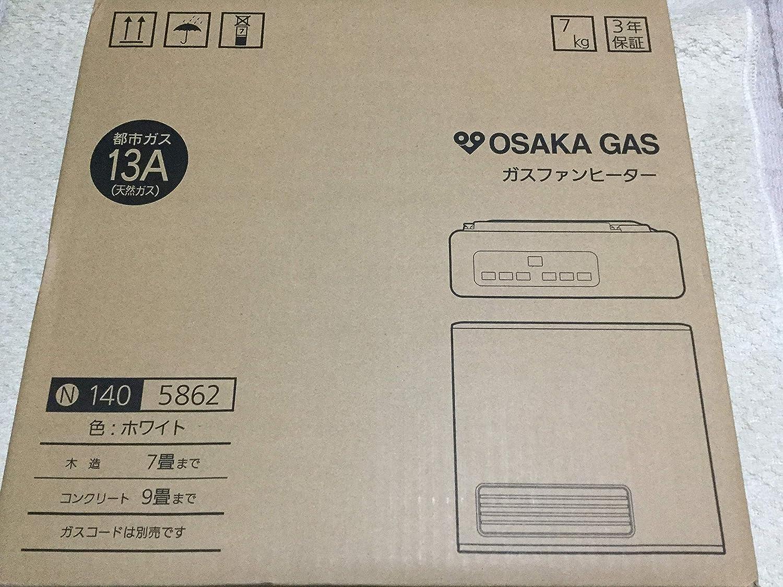 ガス センター 大阪 お客様