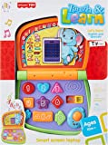 Toy House Laptop Learning Machine with LED Light and Music Multi Color