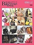 ART BOX vol.18 Bag Design File
