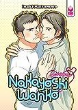 Nakayoshi Wanko. L'amico del cuore