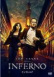 インフェルノ [SPE BEST] [DVD]