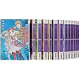 新約 とある魔術の禁書目録 文庫 1-17巻セット (電撃文庫)