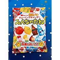 NOBEL Assorted Super Sour Chewy Candy