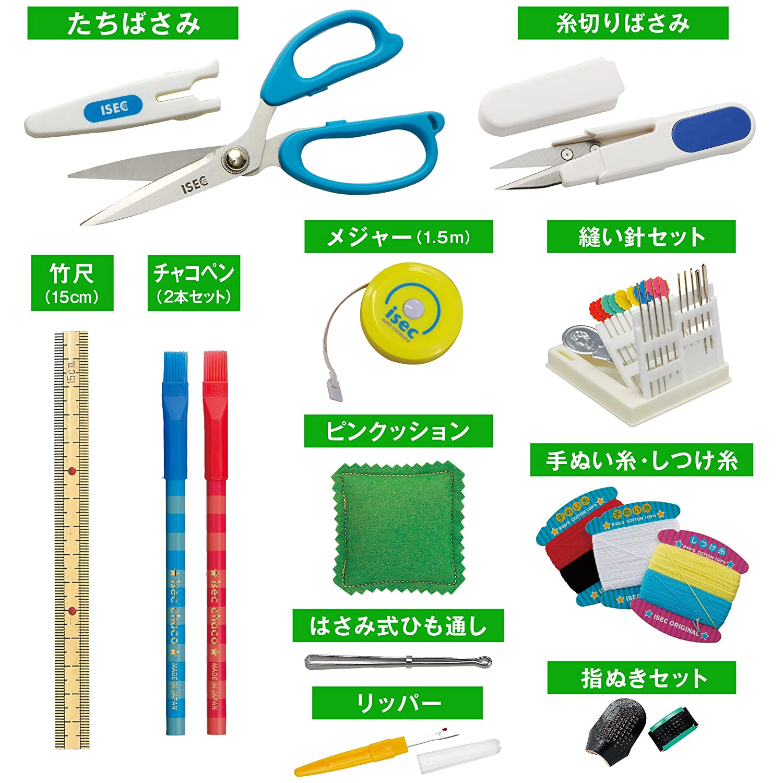 (ピンク) 【標準はさみタイプ・リッパー付】 コンパクト裁縫セット