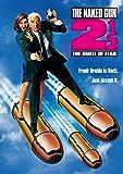 裸の銃を持つ男 PART 2 1/2 [DVD]