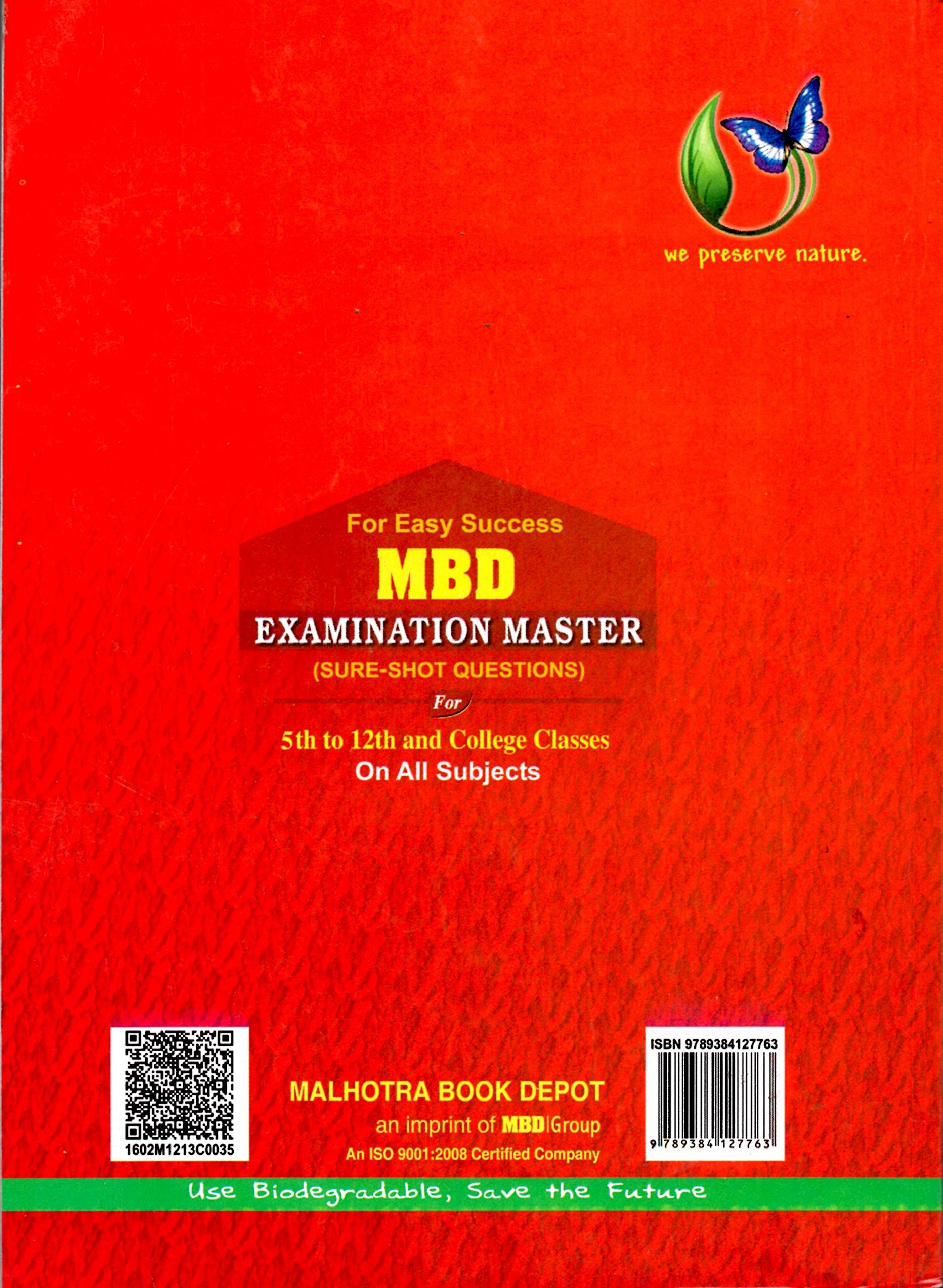 Geography,Economics,History & Civics-Class 9th: Amazon in: MBD: Books