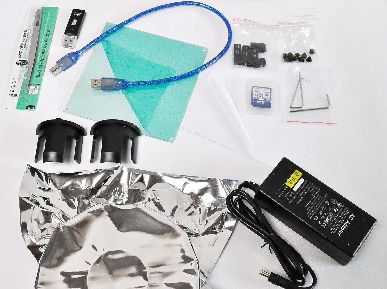 Impresora 3d YLW C1 Incluye todo accesorios: Amazon.es ...