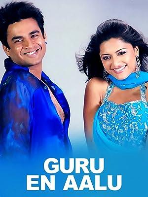 Watch Guru En Aalu Prime Video