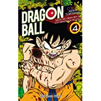 Dragon Ball Color Piccolo nº 04/04 (Manga Shonen)