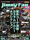 Jimny Fan Vol.6 (メディアパルムック)