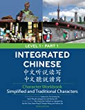 Integrated Chinese Character Workbook: Level 1, Part 1 (Simplified & Traditional Character, 3rd Edition)