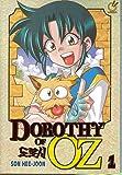 Dorothy Of Oz Volume 1 (v. 1)