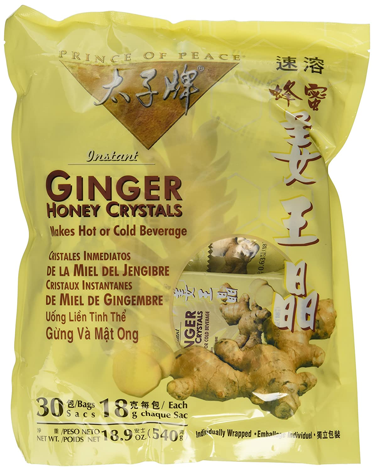Prince of Peace Instant Ginger Honey Crystals (Pack of 3 x 30ct)