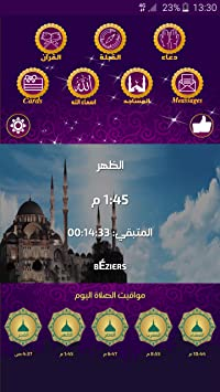 Amazon com: Adhan: Appstore for Android