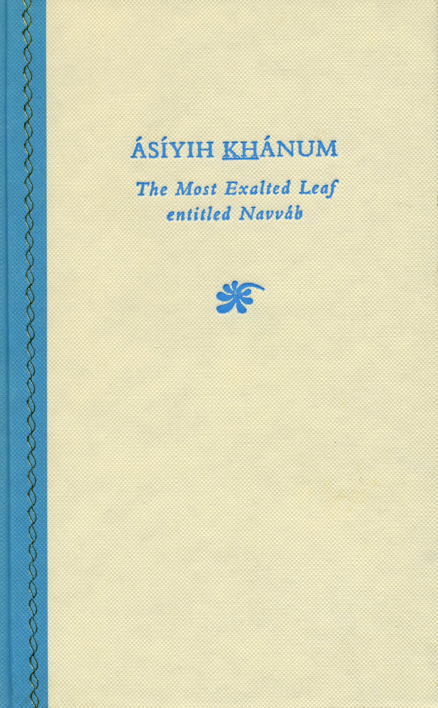 book asiyih khanum the most exalted leaf blueridge bah aacute iacute cluster a biographical essay of the wife of bahaacute u llaacuteh the founder of the bahaacute iacute faith and mother of abdu l bahaacute the centre of bahaacute u llaacuteh s covenant