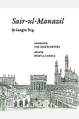 Sair–ul–Manazil Hardcover