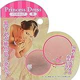 プリンセスドレス ピンク