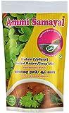 Ammi Samayal Brahmi Instant Rasam/Soup Mix, 50 grams