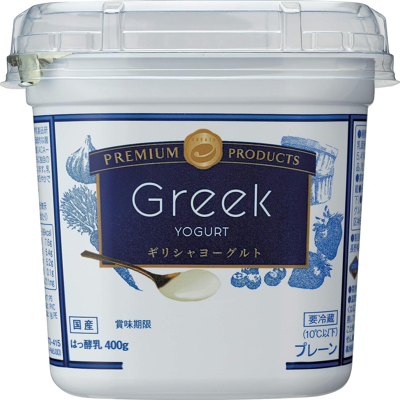 ヨーグルト ギリシャ