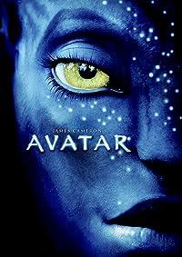 Avatar Sam Worthington product image
