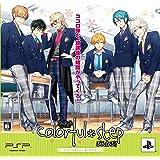 部活彼氏シリーズ『放課後colorful*step~ぶんかぶ! ~』(初回限定版) - PSP