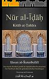 Nūr al-Īḍāḥ: Kitāb aṭ-Ṭahāra