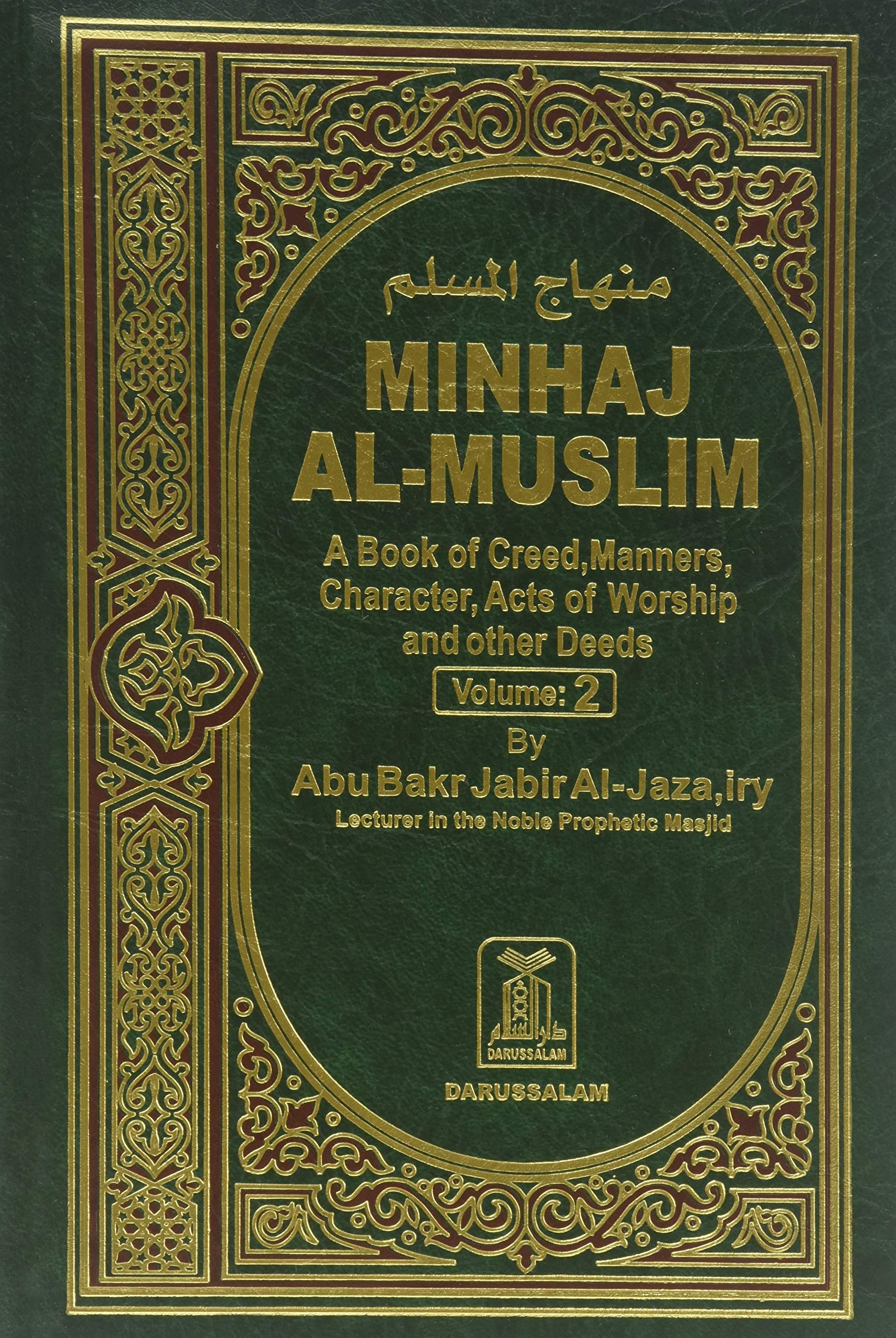 Minhaj Al-Muslim: A Book of Creed, Manners, Character, Acts of