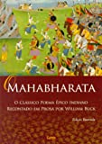 O Mahabarata