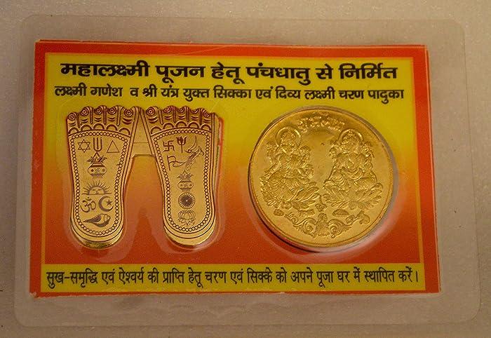 Amazon com: Shree Mahalaxmi Ganesh yantra sri laxmi ganesh puja