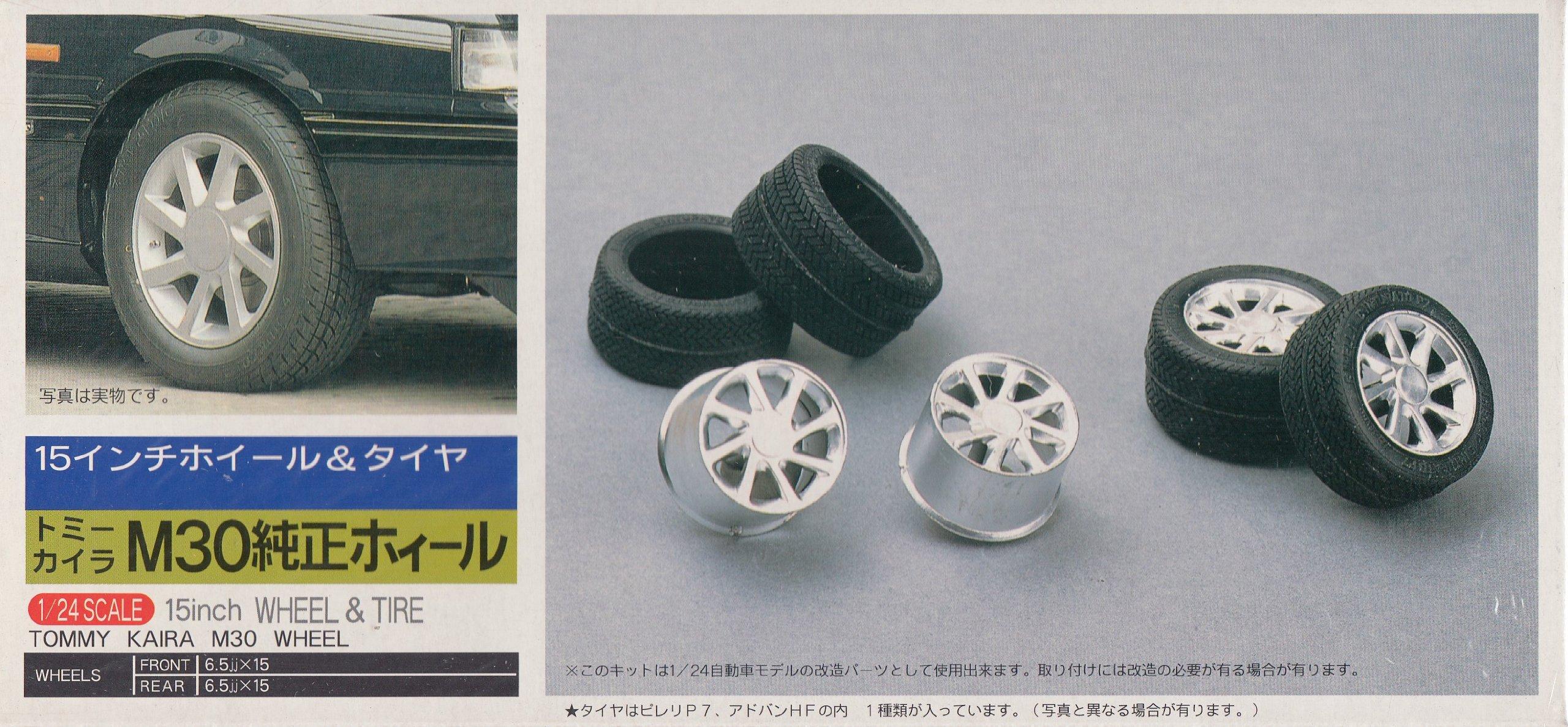 Fujimi FUJ19175 1:24 Tommy Kaira M30 15inch Wheel & Tire Set Model KIT Accessory