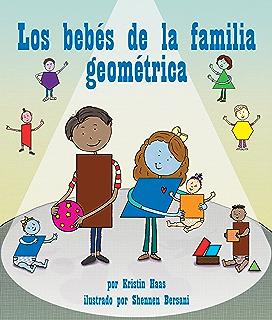 Los bebés de la familia geométrica (Spanish Edition)