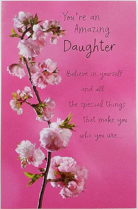 Amazon Youre An Amazing Daughter Beautiful Wonderful
