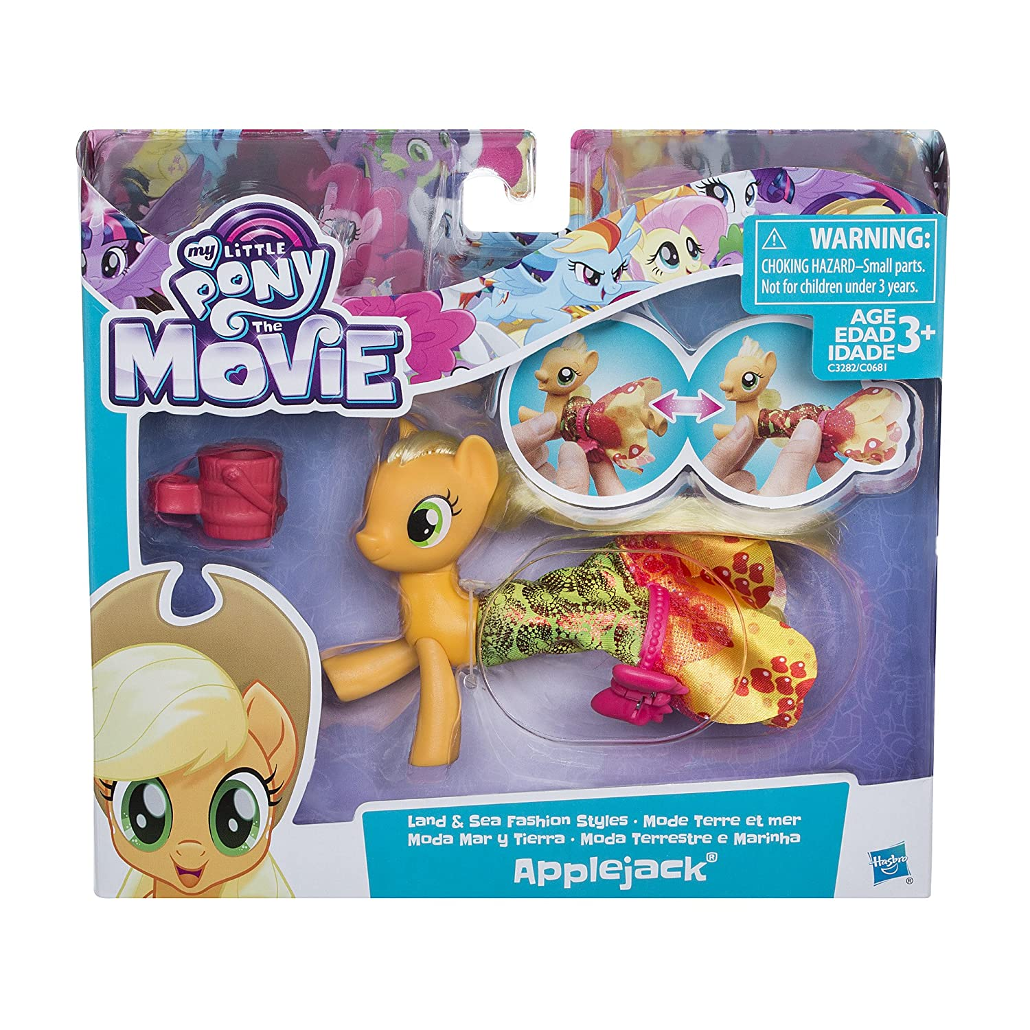 Toys & Hobbies Baby Gyms & Play Mats My Little Pony Twilight Sparkle Movie Land & Sea Pony Fashion Style Toy Playset