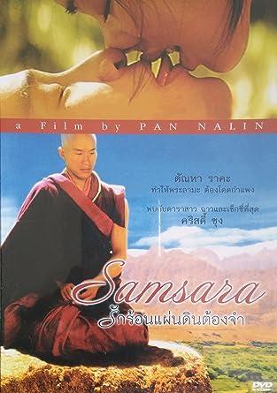 samsara 2001 full movie download