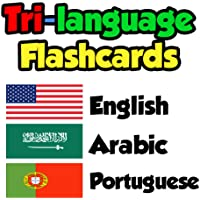 Flashcards - English, Arabic, Portuguese