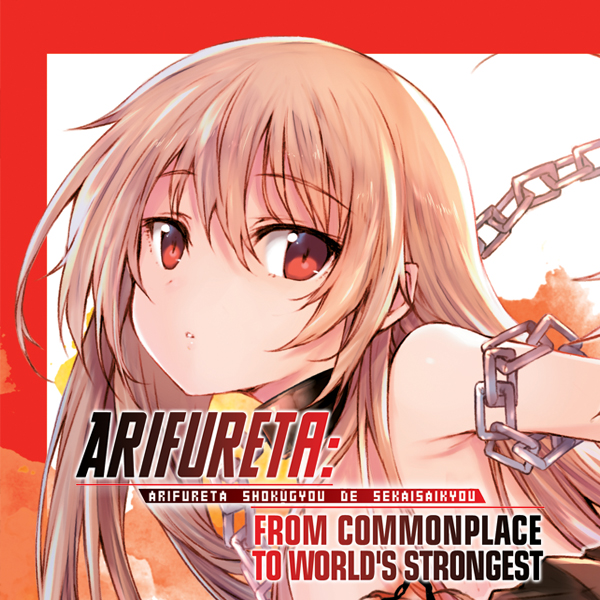 Arifureta: From Commonplace to World's Strongest (Issues) (3 Book Series)