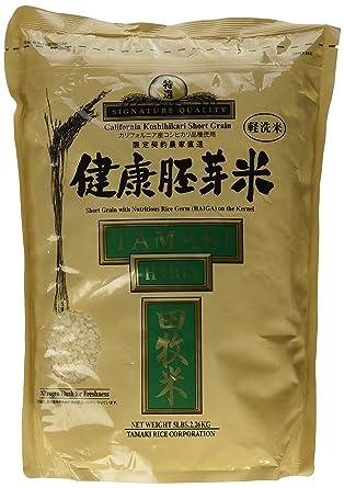 Tamaki Haiga - Bolsa de arroz marrón de grano corto de ...