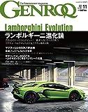 GENROQ - ゲンロク - 2018年 11月号
