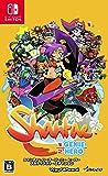 シャンティ:ハーフ・ジーニー ヒーロー アルティメット・エディション - Switch (【パッケージ版特典】オリジナルリバーシブルジャケット 同梱)