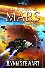 Mountain of Mars (Starship's Mage Book 8) Kindle Edition