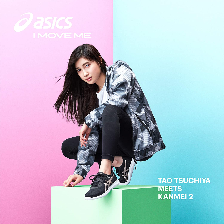 Buy ASICS Women's Running Shoes at