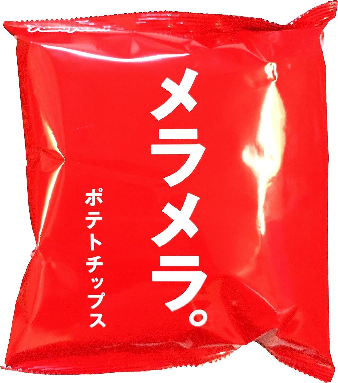 Amazon 販路限定山芳製菓 ポテトチップス メラメラ 60g12袋