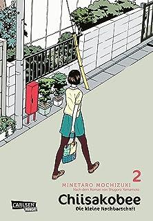 Chiisakobee 1-3 Carlsen Manga Mochizuki Yamamoto Deutsch
