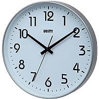 Unity Fradley 30cm 12-Inch Silent Sweep Modern Wall Clock