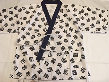 Amazon.com | White With Black Chinese Print Sushi Chef ...